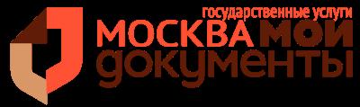 МФЦ Москва